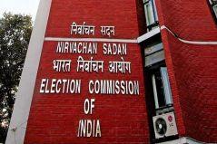 बिहार विधासभा चुनाव में नहीं मिलेगीपोस्टल बैलेट की सुविधा