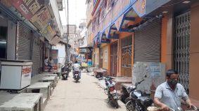 गढ़वा में लॉक डाउन :19 जुलाई से 31 जुलाई तक दुकानें बंद